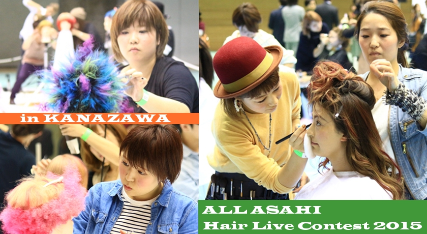 ALL ASAHI Hair Live Contest 2015