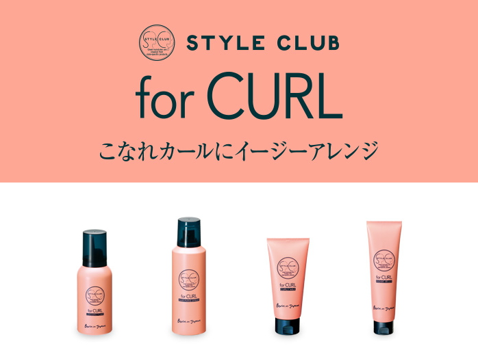 ARIMINO styleclub forcurl