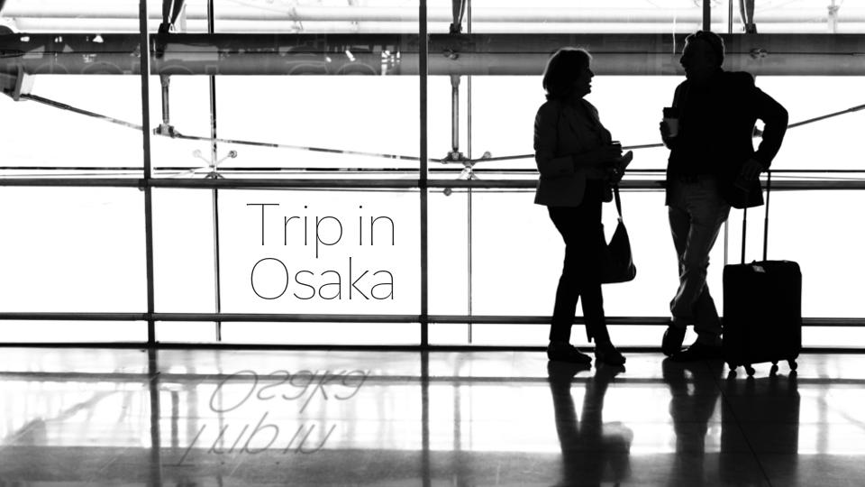 大阪に社員旅行