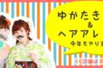 長岡花火を浴衣とかわいいヘアアレンジで見たい人へ!【2016長岡花火】